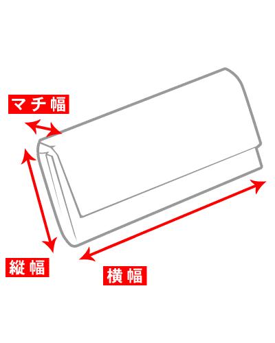 財布/ウォレットのサイズ