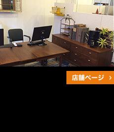 リアクロ渋谷神南店が入るビル