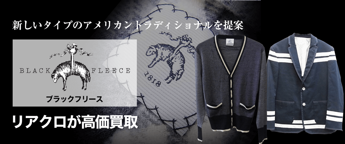 BLACK FLEECE BY Brooks Brothersのトップ画像