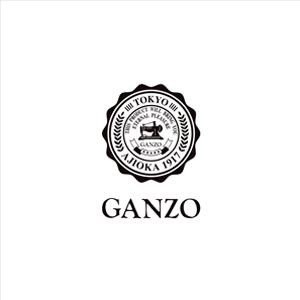 ガンゾのロゴ
