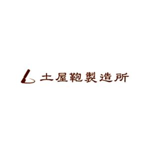 土屋鞄製造所のロゴ