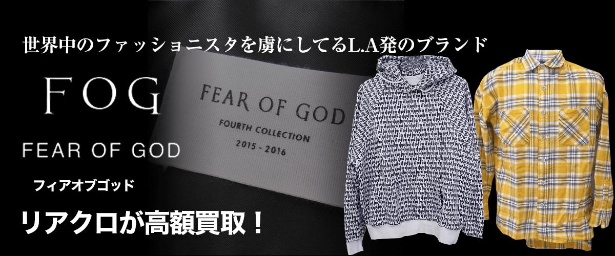 FEAR OF GODのトップ画像