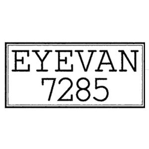アイヴァン7285のロゴ