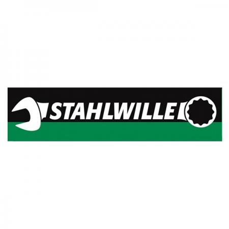 スタビレーのロゴ