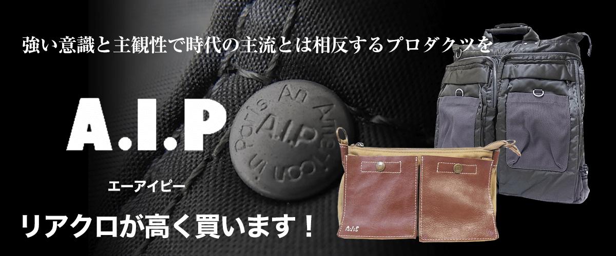 A.I.Pのトップ画像