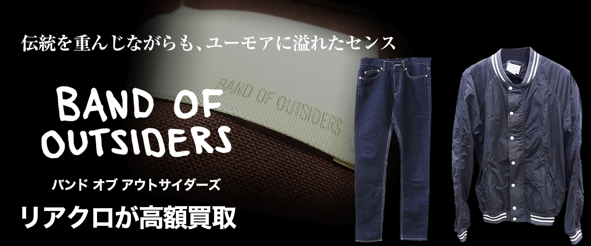 BAND OF OUTSIDERSのトップ画像