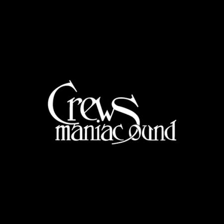 クルーズマニアックサウンドのロゴ