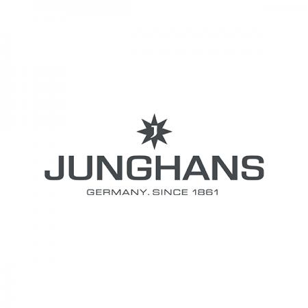 ユンハンスのロゴ