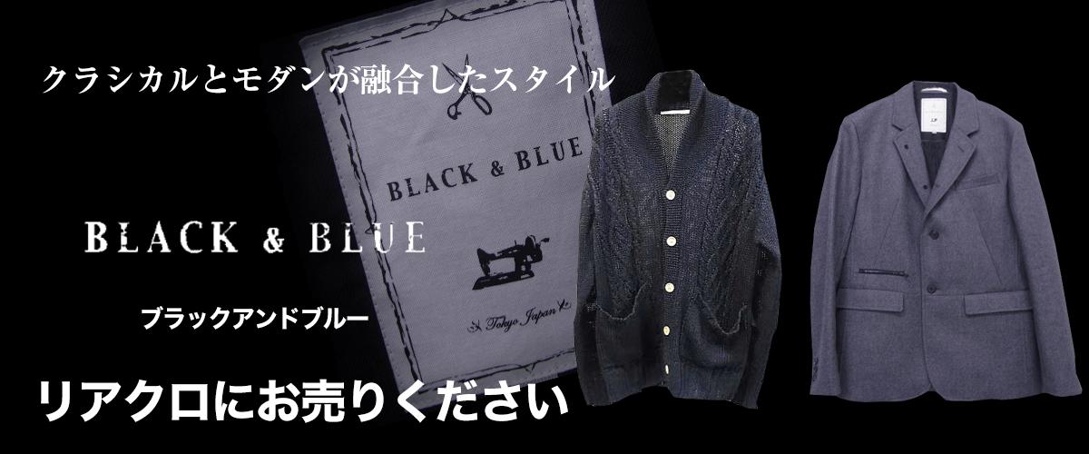 ブラック&ブルーのトップ画像