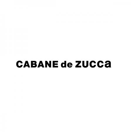 カバンドズッカのロゴ