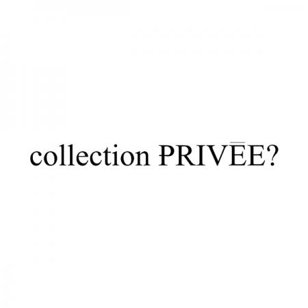 コレクション プリヴェのロゴ