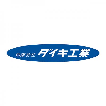 ダイキ工業のロゴ