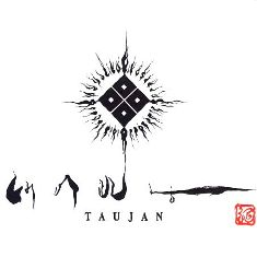 タウジャンのロゴ