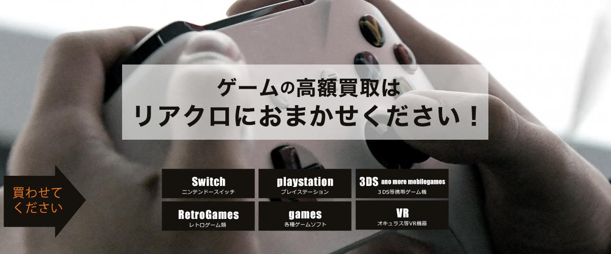 ゲームのトップ画像